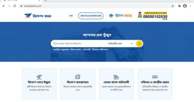 BdeshJaatra – Migration information platform launched for migrants and their communities